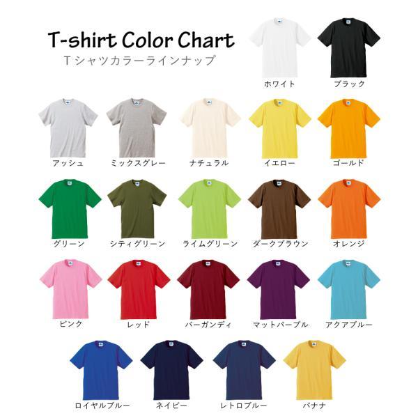 釣りTシャツ 鮃ヒラメ・天下無敵 Tシャツ komo 05