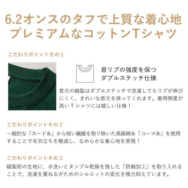釣りTシャツ 鮃ヒラメ・天下無敵 Tシャツ komo 06