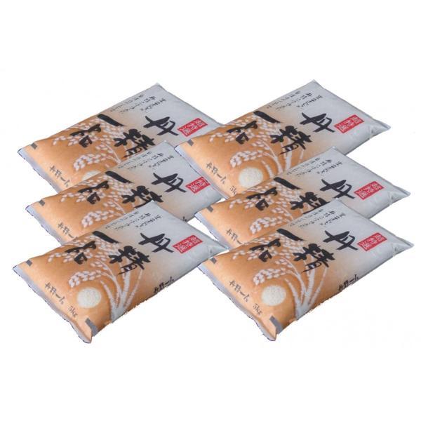 【無洗米】 高級ブレンド 丹精一品 30kg (5kg×6袋) 令和3年産「ふくしまプライド。体感キャンペーン(お米)」