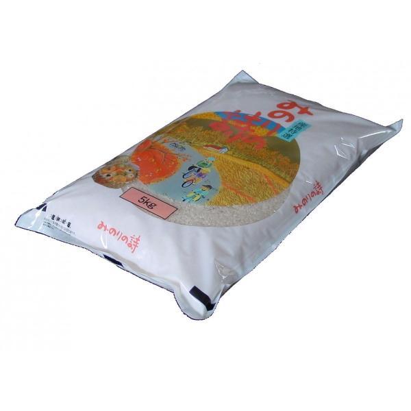 【無洗米】 福島県産みのりの詩チヨニシキ5kg 令和2年産「ふくしまプライド。体感キャンペーン(お米)」