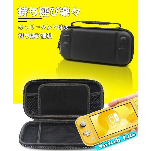 最安保証 送料無料 Nintendo Switch Lite 専用 ハードケース 任天堂 スイッチライト ポーチ 耐衝撃 Nintendo Switch ケース ニンテンドースイッチ 収納カバー|komonogenza|02