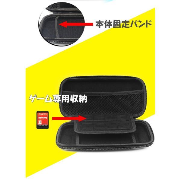 最安保証 送料無料 Nintendo Switch Lite 専用 ハードケース 任天堂 スイッチライト ポーチ 耐衝撃 Nintendo Switch ケース ニンテンドースイッチ 収納カバー|komonogenza|03