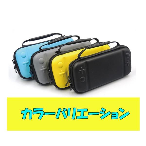 最安保証 送料無料 Nintendo Switch Lite 専用 ハードケース 任天堂 スイッチライト ポーチ 耐衝撃 Nintendo Switch ケース ニンテンドースイッチ 収納カバー|komonogenza|04