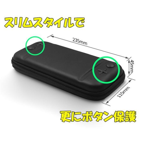 最安保証 送料無料 Nintendo Switch Lite 専用 ハードケース 任天堂 スイッチライト ポーチ 耐衝撃 Nintendo Switch ケース ニンテンドースイッチ 収納カバー|komonogenza|06