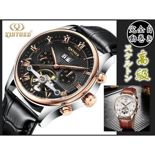 海外人気ブランド☆ミ 自動巻き 腕時計 スケルトン 完全機械式トゥールビヨンメカニカル ブラックゴールド腕時計 メンズ メンズ腕時計|komonogenza
