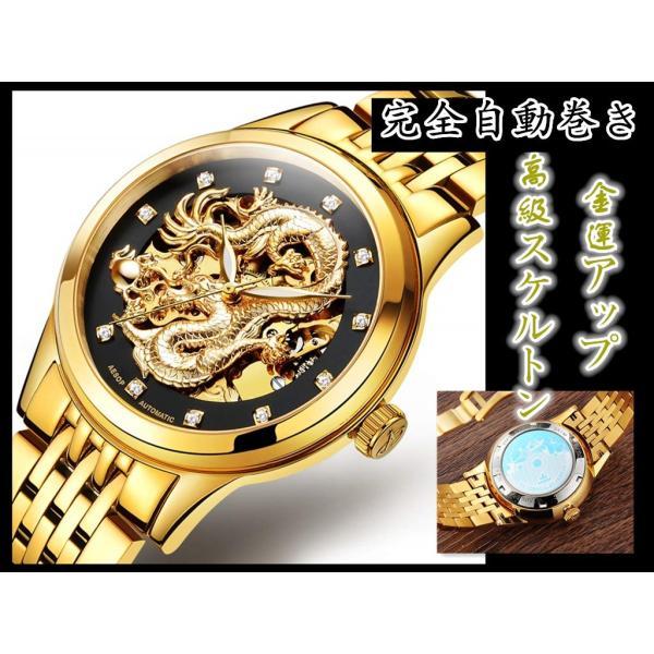 海外人気ブランド☆ミ 自動巻き 腕時計 スケルトン 完全機械式腕時計 腕時計 腕時計 Watch ウォッチ 高級 時計 ドラゴン カジュアル|komonogenza