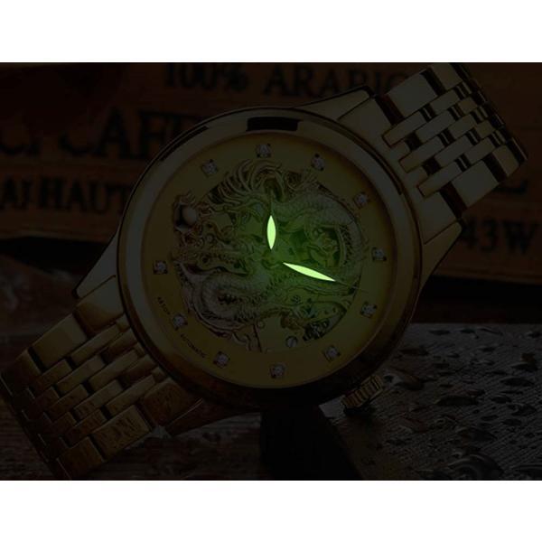 海外人気ブランド☆ミ 自動巻き 腕時計 スケルトン 完全機械式腕時計 腕時計 腕時計 Watch ウォッチ 高級 時計 ドラゴン カジュアル|komonogenza|04
