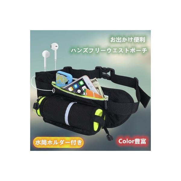 ウエストポーチランニングポーチペットボトル収納メッシュスポーツジョギングウォーキングバックスマホボトルポーチ伸縮軽量MNZ052