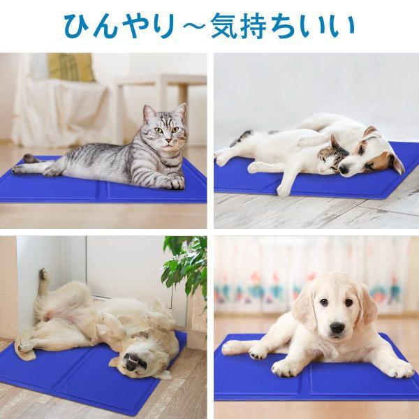 セール! ペットクールマット ペット冷感マット Mサイズ:40*50cm ジェルマット 犬 猫 用マット 車内 座布団 足置きマット 枕用 熱中症 対策冷感涼感マット|komonogenza|04