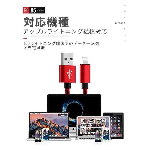 【二点購入で100円クーポン中】 送料無料追跡付き iPhone 充電ケーブル 5色 充電器 コード 0.25m 1m 2cm 急速充電 iPhone11 iPhoneX iPhone8 iPhone7 iPad|komonogenza|06