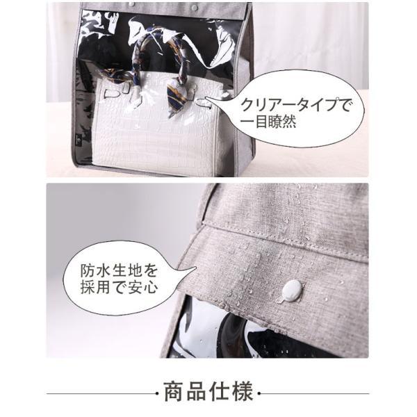 バッグ収納バッグ かばん収納 S クリア バッグ整理 収納ラック 鞄 かばん バッグ 収納 整理 衣替え