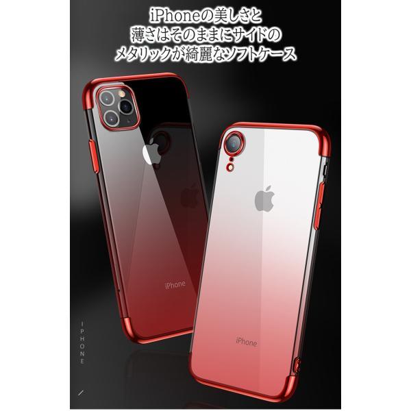 iPhone11 ケース iPhone11Pro ケース iPhoneXR ケース iphoneXs Max iPhone8 ケース iphone7 iPhone8 Plus スマホケース メッキ加工 耐衝撃 超薄 ソフトケース|komorebi-ya|02