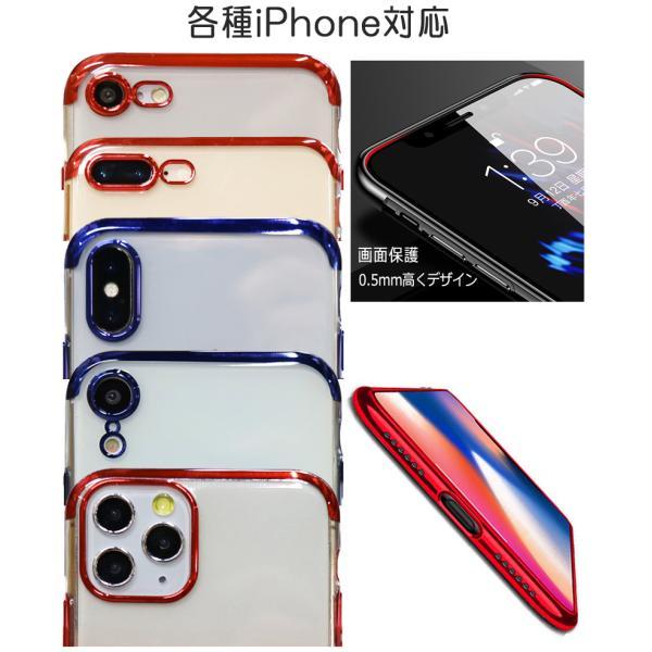 iPhone11 ケース iPhone11Pro ケース iPhoneXR ケース iphoneXs Max iPhone8 ケース iphone7 iPhone8 Plus スマホケース メッキ加工 耐衝撃 超薄 ソフトケース|komorebi-ya|11