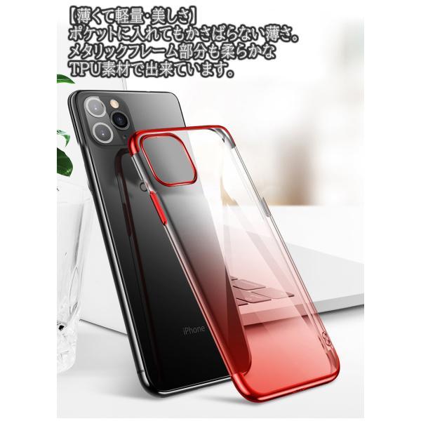 iPhone11 ケース iPhone11Pro ケース iPhoneXR ケース iphoneXs Max iPhone8 ケース iphone7 iPhone8 Plus スマホケース メッキ加工 耐衝撃 超薄 ソフトケース|komorebi-ya|05