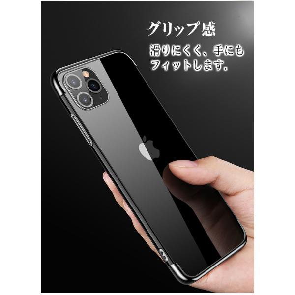iPhone11 ケース iPhone11Pro ケース iPhoneXR ケース iphoneXs Max iPhone8 ケース iphone7 iPhone8 Plus スマホケース メッキ加工 耐衝撃 超薄 ソフトケース|komorebi-ya|06