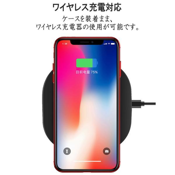 iPhone11 ケース iPhone11Pro ケース iPhoneXR ケース iphoneXs Max iPhone8 ケース iphone7 iPhone8 Plus スマホケース メッキ加工 耐衝撃 超薄 ソフトケース|komorebi-ya|10