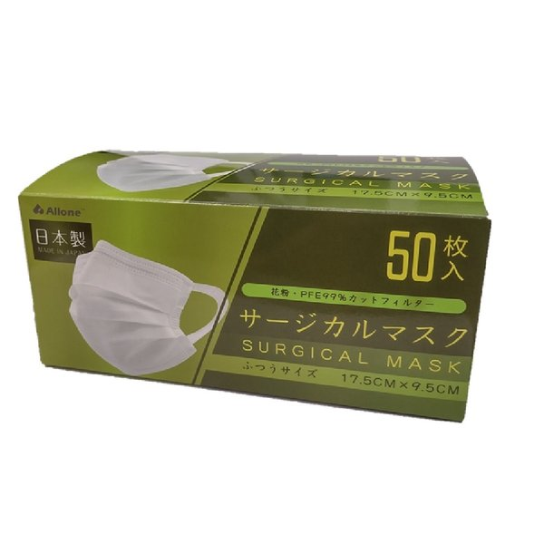 [日本製] 耳ひも幅1.5cm PFE99%カットフィルター 使い捨て不織布マスク (大人用サイズ) 50枚入 [レターパック対応可]