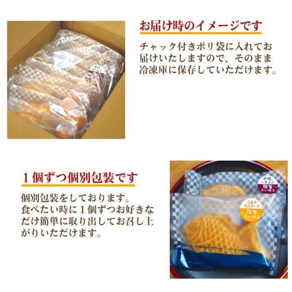 送料無料30個セット 薄皮たい焼き たい焼き たいやき お取り寄せ 宅配たい焼き 和菓子 スイーツ komugian 09