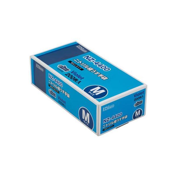 ダンロップホームプロダクツニトリル極うす手袋粉なしNZ-4400バイオレットMサイズ200枚入(使い捨てニトリルグローブパウダー