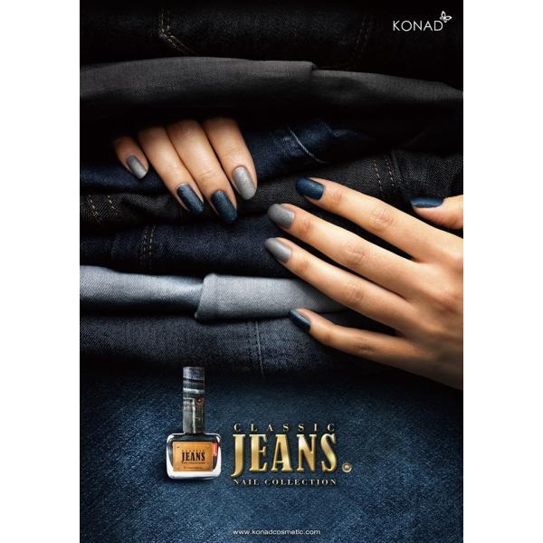 ジーンズネイル【デニムネイル】04 Turkey Blue Jeans(ターキーブルージーンズ)  【KONAD】 スタンピングネイル/スタンプネイル/セルフネイル|konadshop-hero|02