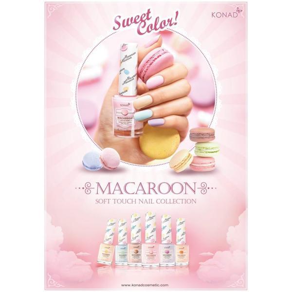 マカロンネイル 04 Lavender Macaron (ラベンダーマカロン) 【KONAD】 スタンピングネイル/スタンプネイル/セルフネイル|konadshop-hero|02