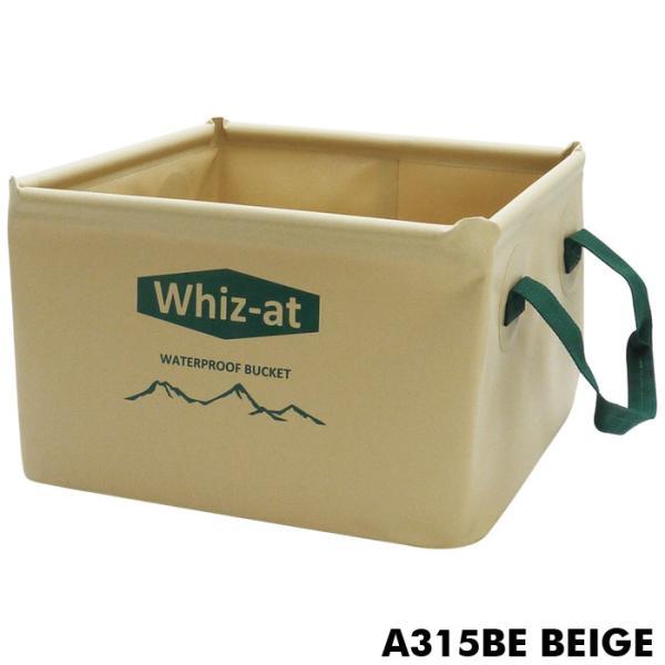 Whiz-at ターポリンバスケット 全2色 多目的 防水 バスケット コンパクト 便利 アウトドア キャンプ BBQ イベント 現代百貨 A315|konan|02