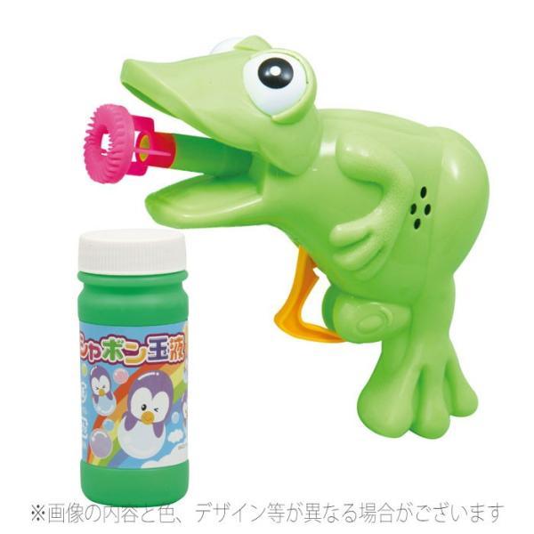 カエルしゃぼん シャボン玉 シャボン しゃぼん玉 水遊び 外遊び おもちゃ 玩具 かえる アーテック  1869|konan|02