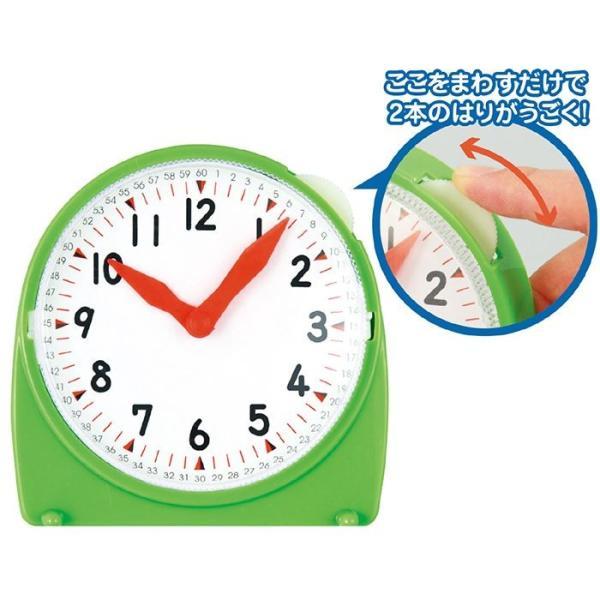 おもちゃ 玩具 オモチャ さんすうとけい 算数時計 知育玩具 知育 学習 学べる 子供 数字 時計 時間 算数 数 アーテック  7962|konan|03