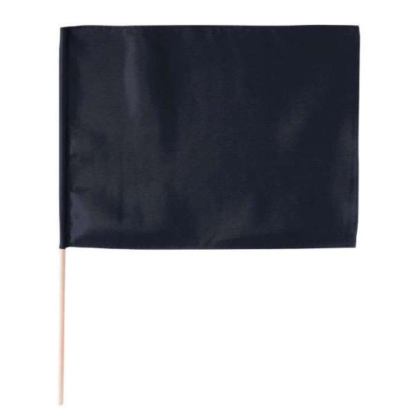 サテン大旗 メタリックブラック 59×44cm 旗 12mm棒 フラッグ フラグ 運動会 体育祭 スポーツ 応援 イベント チーム