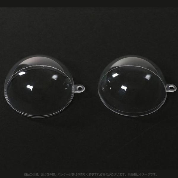 透明カプセル ホルダー付 カプセル 丸 球 玉 クリアカプセル おもちゃ 工作 パーツ  夏休み 自由研究 課題 宿題 アーテック 46536|konan|02