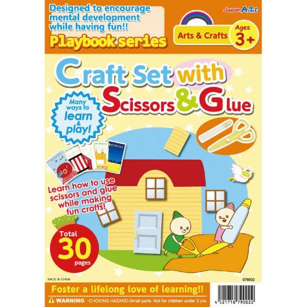 国際 プレイブック のりとはさみ 英語 勉強 学ぶ 遊ぶ 知育玩具 教材 幼児 子供 英才教育 アーテック 79002