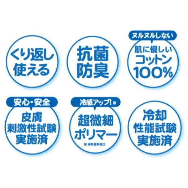 冷感持続 抗菌防臭 マジクール ネッククーラー M レギュラーサイズ 首もと ひんやり 熱中症対策 暑さ対策 MAGICOOL 大作商事 MCFT6|konan|04
