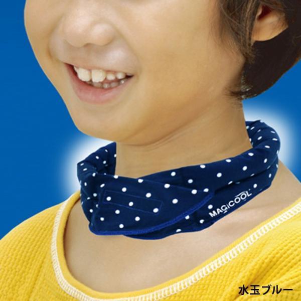 冷感持続 抗菌防臭 マジクール ネッククーラー Kids キッズ こども用 子供用 首もと ひんやり 熱中症対策 暑さ対策 MAGICOOL 大作商事 MCFT|konan|06