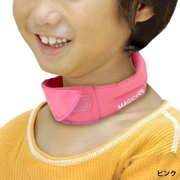 冷感持続 抗菌防臭 マジクール ネッククーラー Kids キッズ こども用 子供用 首もと ひんやり 熱中症対策 暑さ対策 MAGICOOL 大作商事 MCFT|konan|08