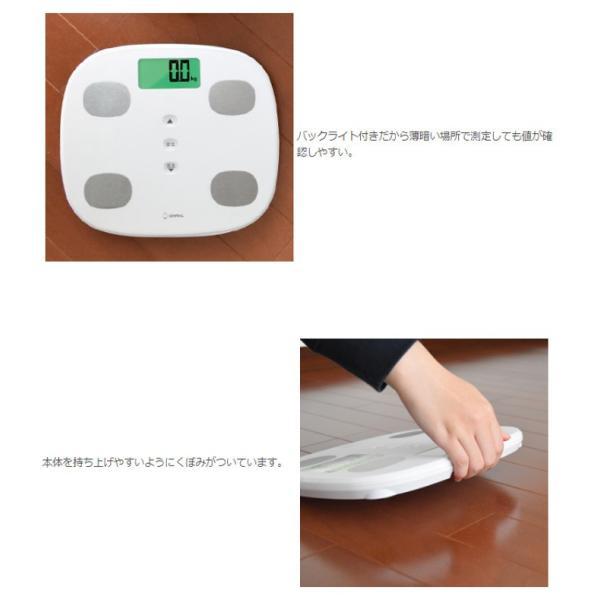 体重計 体組成計 ボディスケール ヘルスメーター BMI 体脂肪率 体水分率 筋肉量 推定骨量 基礎代謝量 内蔵脂肪 ドリテック BS-246|konan|06