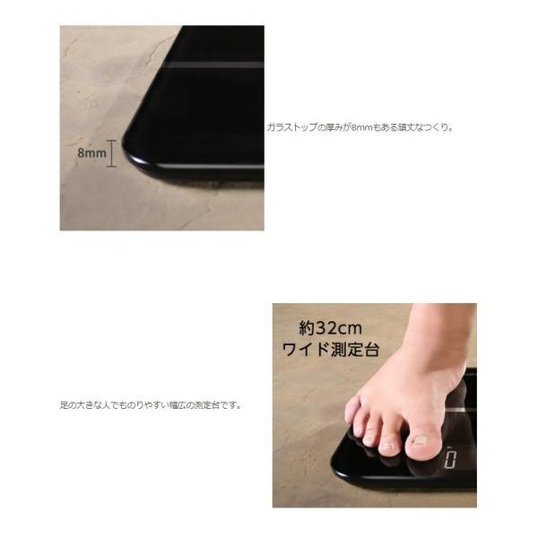 ボディスケール 最大200kgまで のるだけではかれる 測定値が約20秒間表示 ブラック ドリテック BS-200BK|konan|06