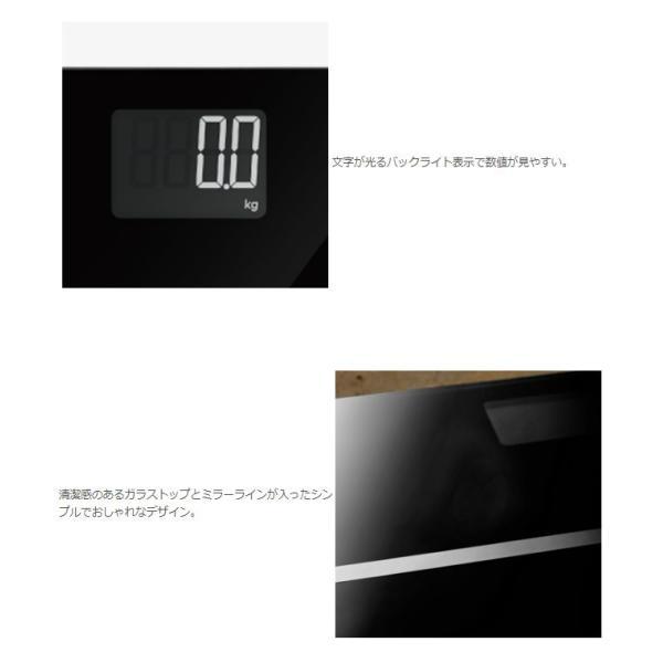 ボディスケール 最大200kgまで のるだけではかれる 測定値が約20秒間表示 ブラック ドリテック BS-200BK|konan|07