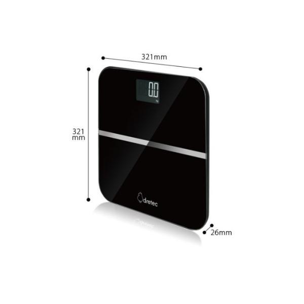 ボディスケール 最大200kgまで のるだけではかれる 測定値が約20秒間表示 ブラック ドリテック BS-200BK|konan|08