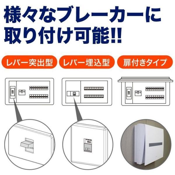 感震ブレーカー アダプター ヤモリ 簡易タイプ YAMORI 地震 耐震 自動遮断 リンテック21 GV-SB1|konan|05