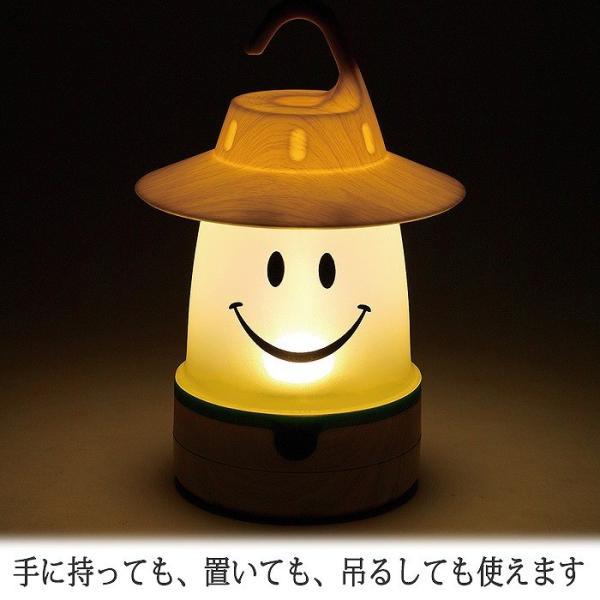 ランタン LEDランタン スマイルLEDランタン ウッディー 吊り下げ ランプ 照明 吊るし ルームランプ キャンプ アウトドア 置き型 かわいい SMILE|konan|04