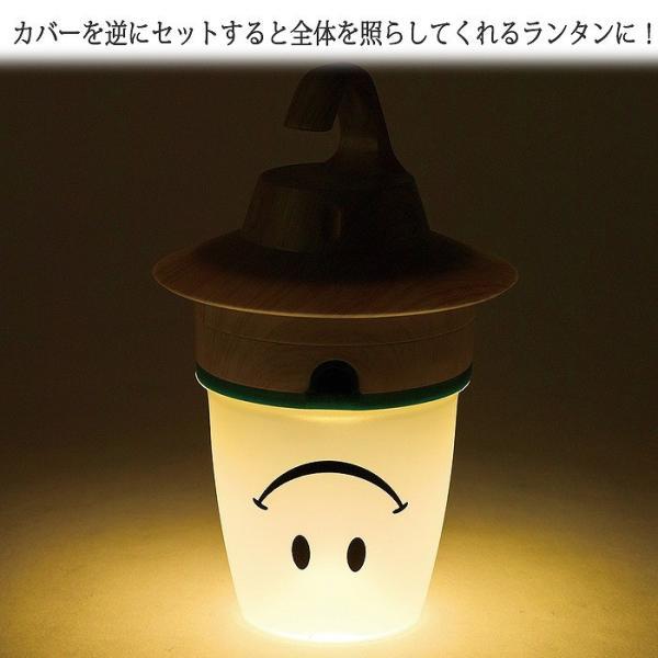 ランタン LEDランタン スマイルLEDランタン ウッディー 吊り下げ ランプ 照明 吊るし ルームランプ キャンプ アウトドア 置き型 かわいい SMILE|konan|05