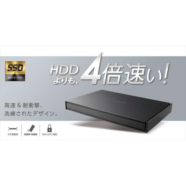 代引不可 外付けポータブルSSD 500GB 高速データ転送 耐衝撃 耐振動 セキュリティ対応 スリム コンパクト エレコム ESD-EJ0500G|konan|02