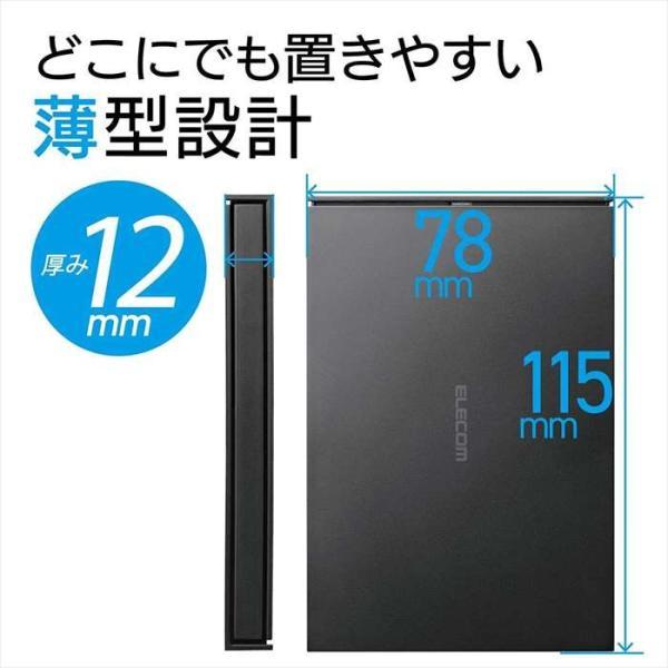 代引不可 外付けポータブルSSD 500GB 高速データ転送 耐衝撃 耐振動 セキュリティ対応 スリム コンパクト エレコム ESD-EJ0500G|konan|05