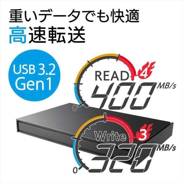 代引不可 外付けポータブルSSD 500GB 高速データ転送 耐衝撃 耐振動 セキュリティ対応 スリム コンパクト エレコム ESD-EJ0500G|konan|06