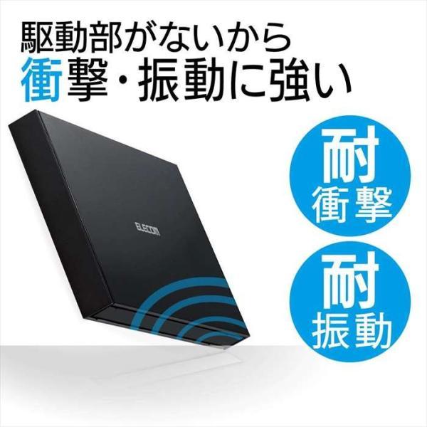 代引不可 外付けポータブルSSD 500GB 高速データ転送 耐衝撃 耐振動 セキュリティ対応 スリム コンパクト エレコム ESD-EJ0500G|konan|07