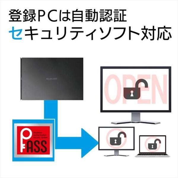 代引不可 外付けポータブルSSD 500GB 高速データ転送 耐衝撃 耐振動 セキュリティ対応 スリム コンパクト エレコム ESD-EJ0500G|konan|08