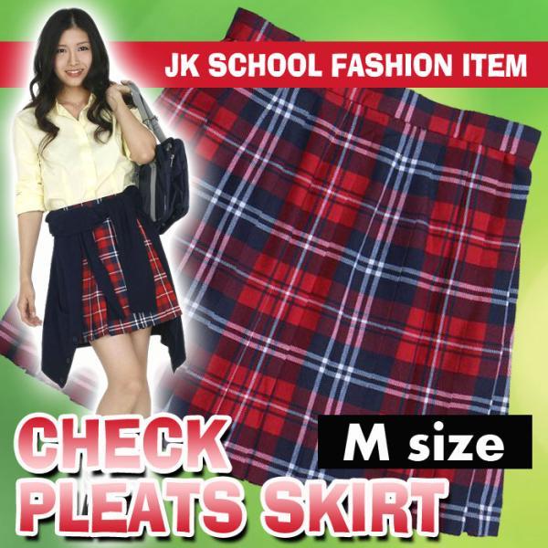 あすつく TEENS EVER チェック プリーツスカート(朱赤×ネイビー×白)Mサイズ スクールスカート 制服スカート プリーツ 高校生 中学生 4560320822363|konan
