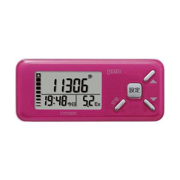 シチズン デジタル歩数計 TW610-MG|konan
