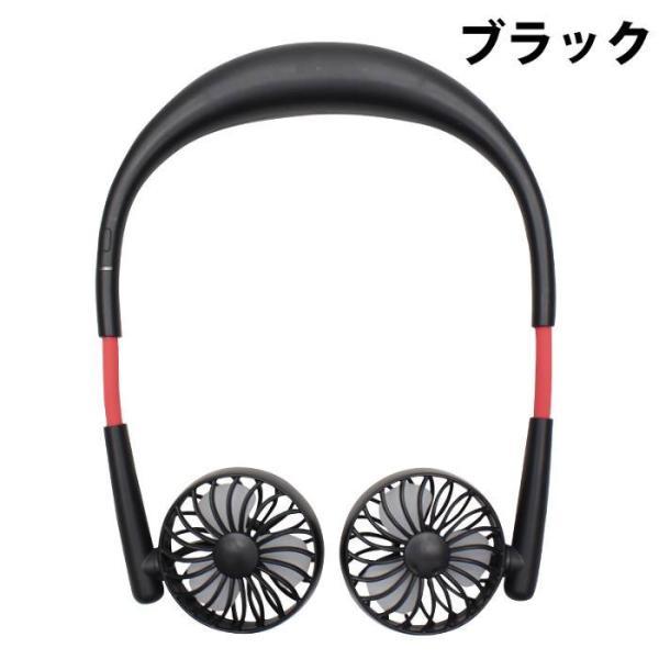 あすつく ポータブル扇風機 首かけ 携帯 ハンズフリー USB充電式 風量3段階 髪の毛巻き込み防止 ネックツインファン ヒロコーポレーション HE-NTF001|konan|04