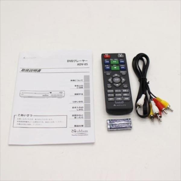 DVDプレーヤー 再生専用 据置 HDMI搭載 USBメモリ・SDデータ再生 MP3録音可能 接続 簡単 ヒロコーポレーション ADV-05